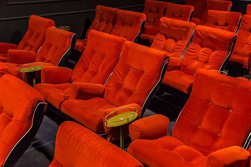 sala-cine-el-paracaidista