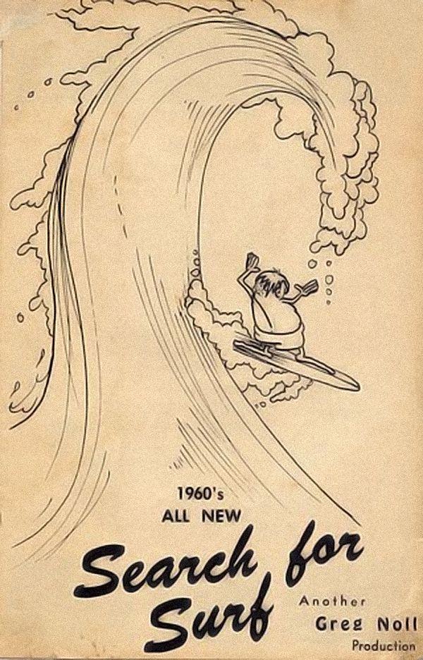 Atravesando olas/Long Days/Longboard